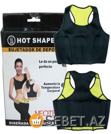 Hot Shapers Neotex - Tərlədici topik